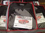 Авточохли Favorite and на Opel Combo C 2001-2011 мінівен модельний комплект, фото 5