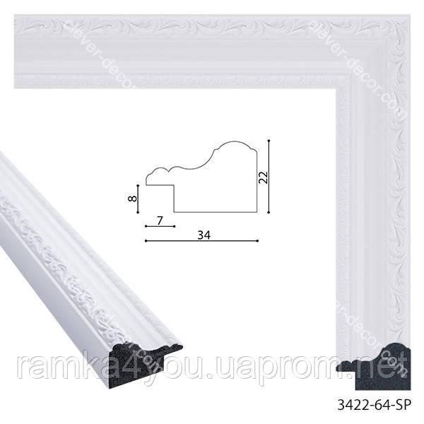 Рамка А1 84х60 34 мм ширина, багет 3422-64