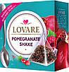 Чай LOVARE Вишнёвый конфитюр ( фруктовый ) 15 шт пирамидок + ложка в подарок, фото 5