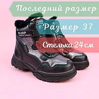 Термо черевики для дівчинки на липучках тм Тому.м розмір 33,34,35,36,37,38, фото 1