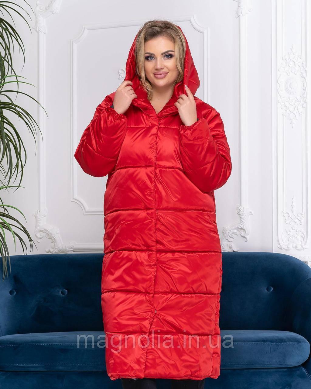 Зимняя теплая куртка с капюшоном курточка пальто пуховик плащевка силикон 46-48