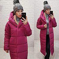 Длинная теплая зимняя куртка пальто пуховик оверсайз кокон одеяло плащевка + силикон 46-48