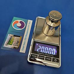 Ювелирные цифровые весы DS-New (200g/0,01)