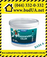 Fassadenfarbe Color фасадная акриловая краска, База А, 10 л
