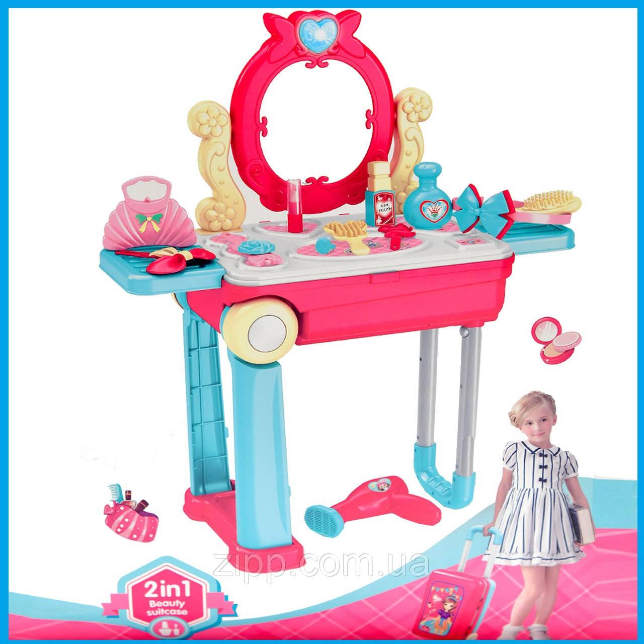 Детское трюмо туалетный столик в чемодане | Детское трюмо в чемодане | Игровой набор Happy Dresser