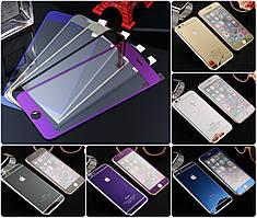 Защитное стекло для iPhone 4 4S перед-зад цветное закаленное Full Screen