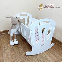Кроватка для кукол!Отличный подарок для девочки! Игрушечная кроватка! Кроватка-качалка для кукол