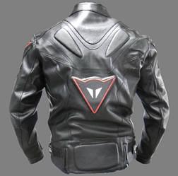 Мото-куртки