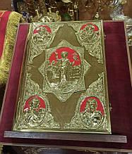 Святе Євангеліє для служби велике (українська мова)