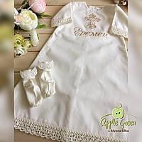 Крестильная рубашка с именем под заказ «Фабио», фото 1
