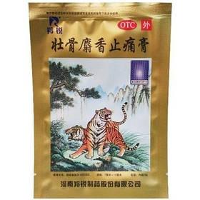 Пластырь Тигровый Мускусный от ревматизма, от боли в суставах Два тигра Золотой