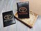 Шкіряна обкладинка для автодокументів з логотипом Hyundai, фото 7