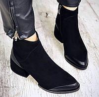 Ботинки женские натуральные замшевые комбинированные на низком каблуке Италия Украина. Размеры 36 37 38 39 40