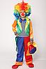 Дитячий костюм Петрушка, клоун, блазень