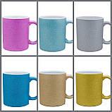 Печать на чашке глиттер  330мл, фото 2
