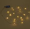 Подсветка с жемчужинами кремовая теплый свет 2 м. 41654 (FL000129), фото 2