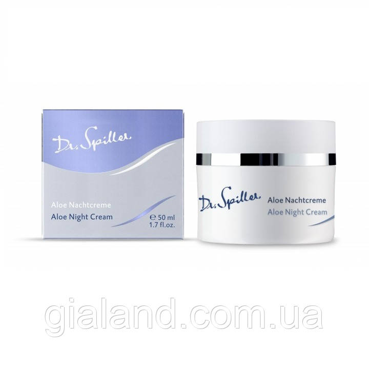 Ночной крем с Алоэ для сухой кожи Dr. Spiller Aloe Night Cream