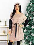 Платье из ангоры с пайеткой 50-624, фото 3