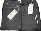 Утеплені джинси на хутрі, фото 5