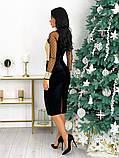 Нарядное бархатное платье с пайеткой 50-627, фото 5