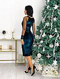 Нарядное бархатное платье с пайеткой 50-627, фото 8