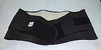 Пояс для спины согревающий на липучке с рёбрами жеткости l
