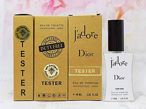 Тестер Dior Jadore (Диор Жадор) 40 мл