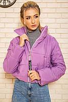 Куртка женская 129R100 цвет Сиреневый