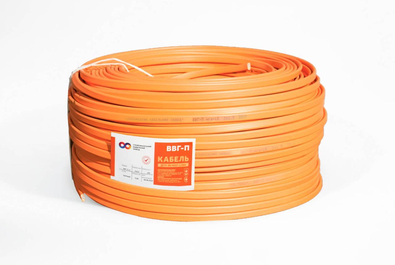 Кабель ВВГ-П нгд-LS 3х4,0мм²  СКЗ помаранчевий (100% ГОСТ) мідь СЕРТИФІКАТ