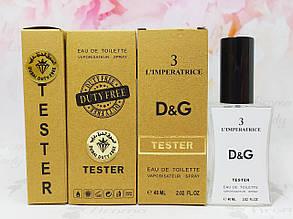 Тестер Dolce & Gabbana L`Imperatrice 3 (Дольче Габбана Императрица 3) 40 мл