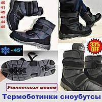 Мужские зимние ботинки высокие, сапоги, дутики, сноубутсы, термоботинки, берцы Аляска., фото 1