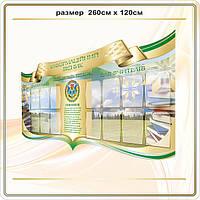 Інформаційний вісник код S40049, фото 1