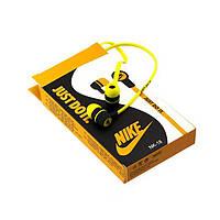 Наушники Nike NK-18 Just do it Желтый