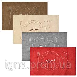 Салфетка текстиль для сервировки 30*45см R29887 (360шт)