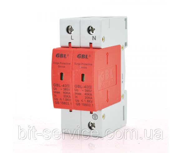 Захист від перенапруги GBL 2P 20-40KA, однофазний, змінного струму