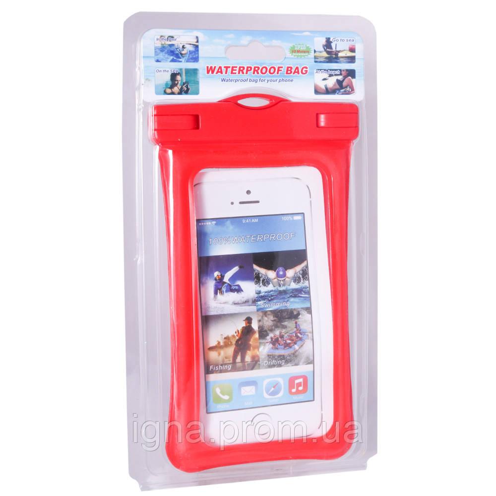 Сумка водонепроницаемая для смартфонов good(Red)
