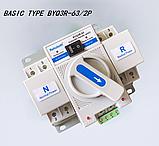Автомат введення резерву АВР ATS 2P 63А 220В переключатель TOQ3-63, фото 6