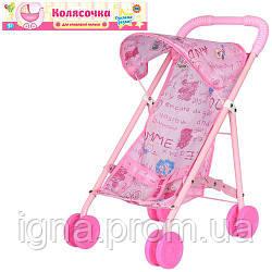 Коляска 6632 H (48шт) для куклы,прогулочная,жел,37-25-44см,колеса6,5см,в кульке,27,5-64-7см
