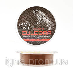 """Ліска """"Culebra"""" 125м*0.26 мм SFML026-125 (200шт)"""