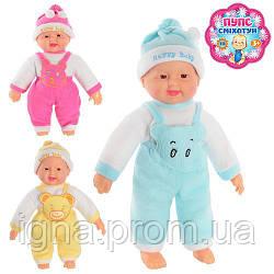 Кукла X 1608/1608-1 (80шт) хохотун, 3 цвета, в кульке, 38-15-9см