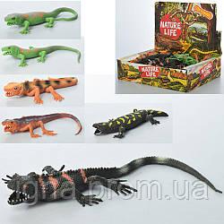 Тварина A100-DB (216шт) ящірка, від 19см, 36шт(6видов) в дисплеї, 30-23,5-7,5 см