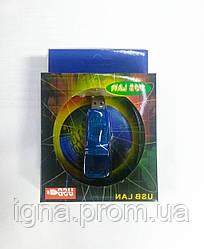 Мережевий адаптер USB LAN