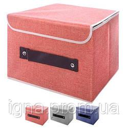"""Ящик для зберігання речей """"Котон"""" 40*30*20см R17463 (50шт)"""