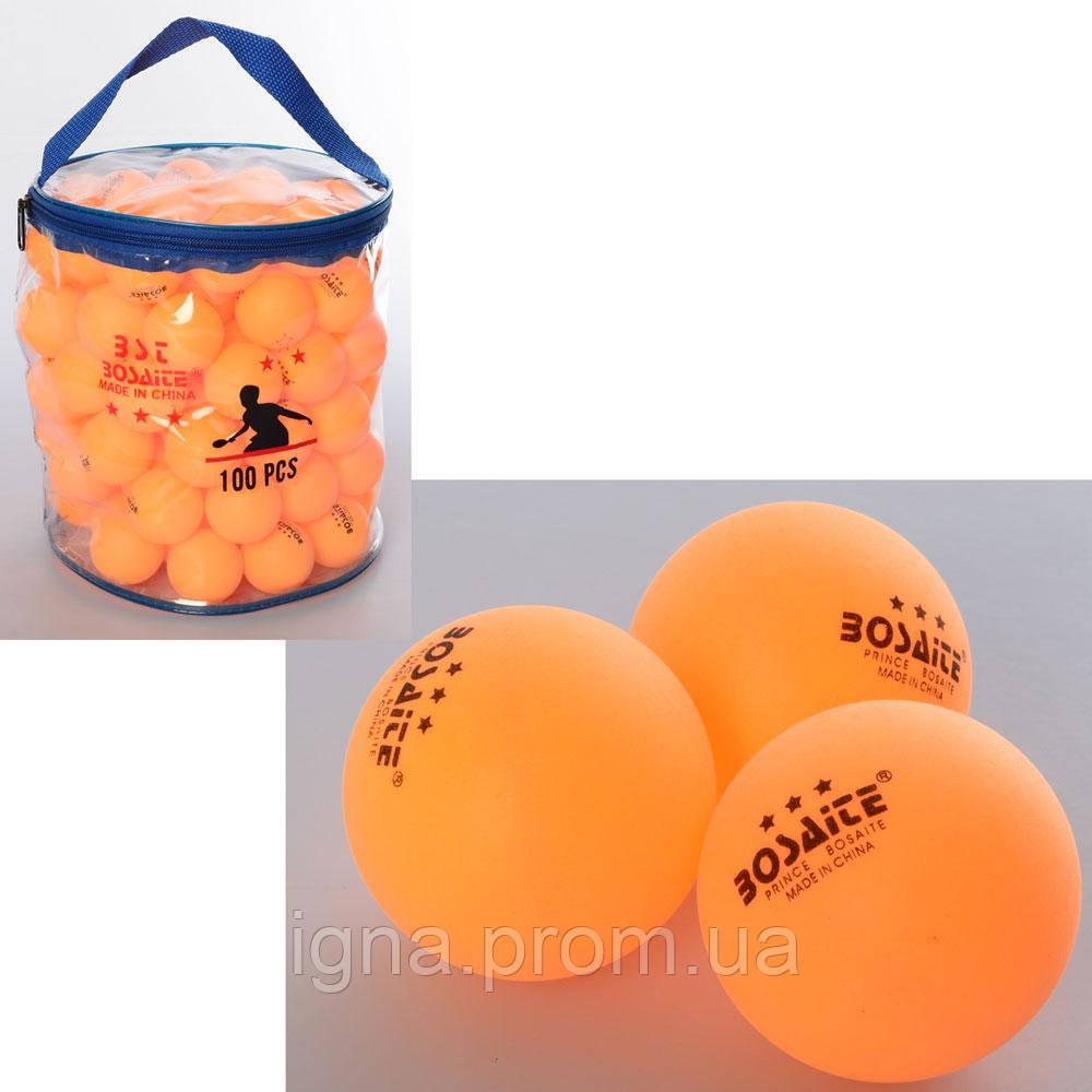 Теннисные шарики MS 2201 (24шт) 100шт, 40мм, бесшовный, 2цвета, в сумке, 20-21-20см