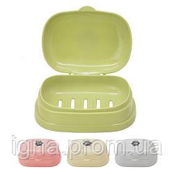 Мыльница пластик 4шт/уп R29503 (50уп)