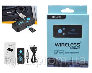 Авто Bluetooth BT-450 X6