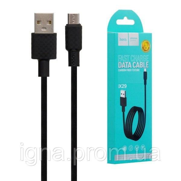 USB-кабель HOCO X29m micro-usb -  1м, 2А, Balck