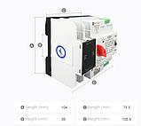 Автомат введення резерву MCB 2P 63А 220В переключатель TOQ5-63/2P, фото 2