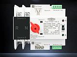 Автомат введення резерву MCB 2P 63А 220В переключатель TOQ5-63/2P, фото 3