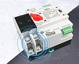 Автомат введення резерву MCB 2P 63А 220В переключатель TOQ5-63/2P, фото 4